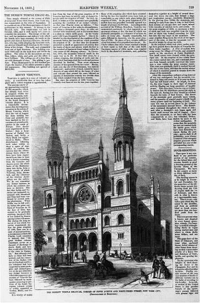 emanuelharpers1868