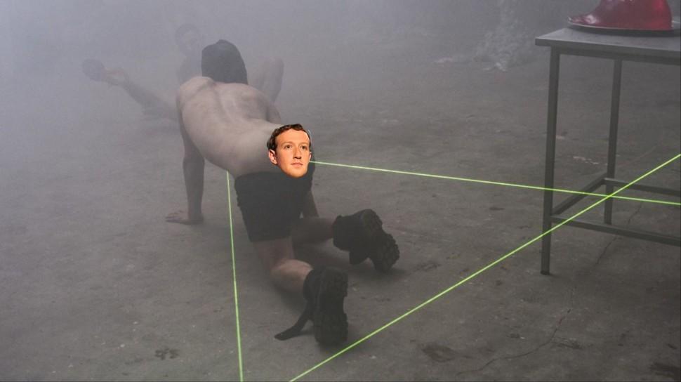 laser pointers zuckerberg anus